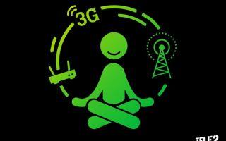 Зелёный – выгодный тариф от Теле2