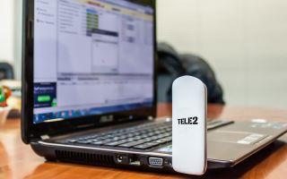 Модемы Tele2: отзывы, обзор, тарифы