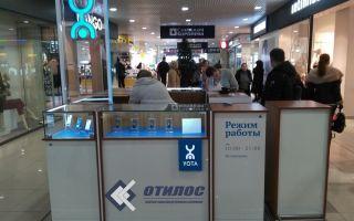 Тарифы Yota в Пензе для смартфона с официального сайта