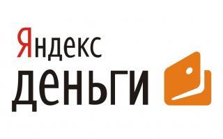 Как перевести на счет МТС Яндекс Деньги