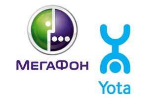 Йота и Мегафон — это одно и то же