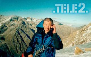 Как работает роуминг от Теле2: подключение и отключение, полезные услуги