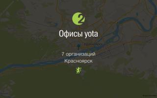 Тарифы Yota в Красноярске с официального сайта