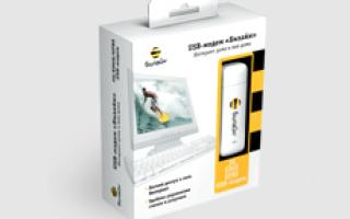 Обзор, настройка 4G USB модема Билайн, плюсы и минусы, цена, тарифы без ограничения трафика, отзывы