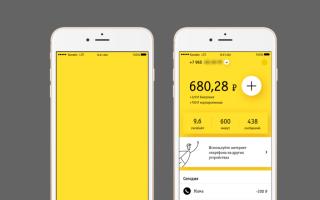 Как проверить баланс на Билайне: на телефоне, планшете, модеме, способы, инструкция, остаток минут