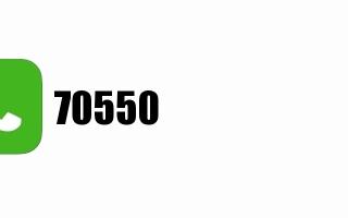 Что это за номер 70550 на Теле2
