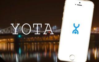 Тарифы на Йоту в Ижевске с официального сайта