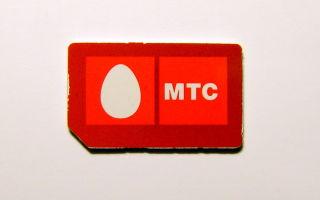 Как восстановить СИМ-карту МТС: что нужно, сколько стоит, где можно сделать