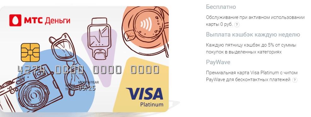 втб банк кредит для бизнеса для ип