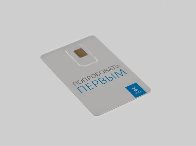 Как узнать номер Yota модема или сим карты для оплаты: проверить номер счета модема