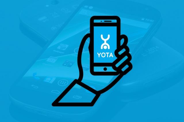 Актуальные тарифы оператора Yota (Йота) в 2019