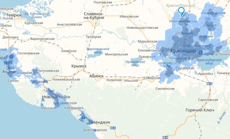 Ета тарифы краснодарский край