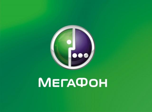 Обзор услуг Локатор и Радар от МегаФон - что лучше для слежения?