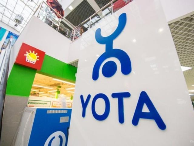 Как взять доверительный платеж Yota
